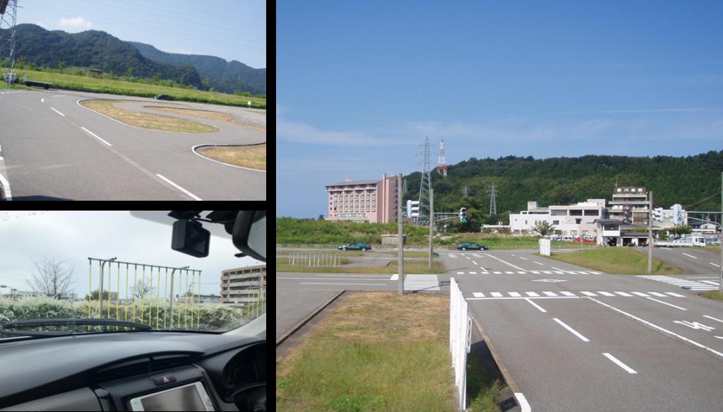 運転免許試験場教習風景 写真
