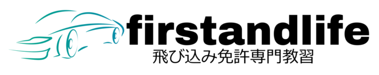ロゴ ファーストライフ
