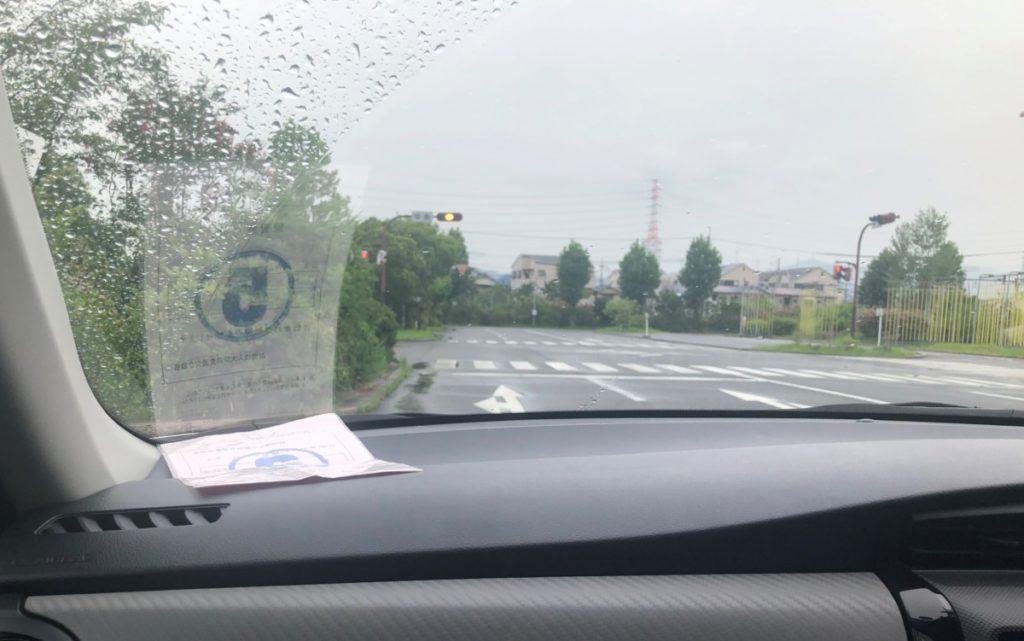 門真運転免許試験場練習コース