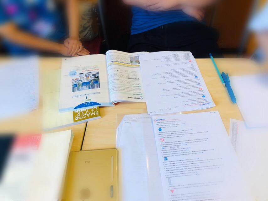 仮免許試験学科勉強